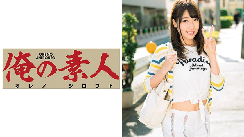 【MEGA-騎兵30片】FHDPPPD-735吉祥●の人気クツ屋で働く隠れ巨乳の激カワ店員まみち