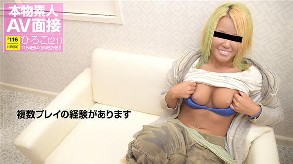 【MEGA-步兵30片】AssholeFever–LanaRoyAnalInTheC