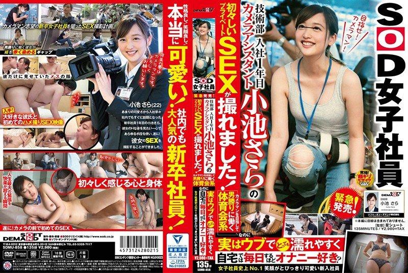 【中字25片】NPS-369搭訕女大生