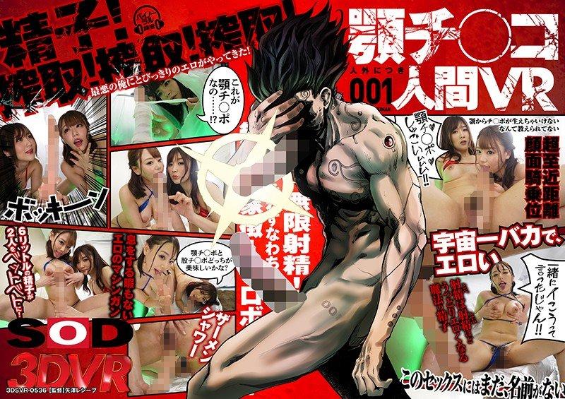 【騎兵15片】BGN-056美女神