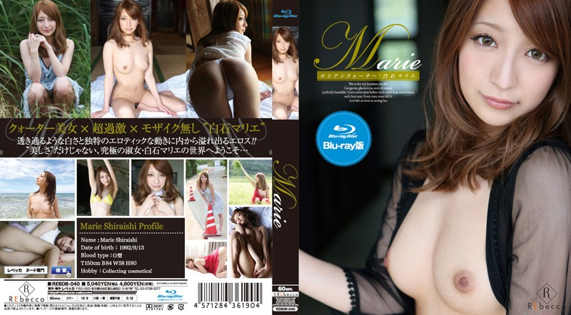REBDB-040 Marie Shiraishi 白石マリエ – Marie ロシアンクォーター・白石マリエ