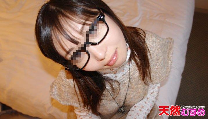 10mu 040310_01 望月なつこ 真面目な学生メガネにおもいっきりぶっかけ!