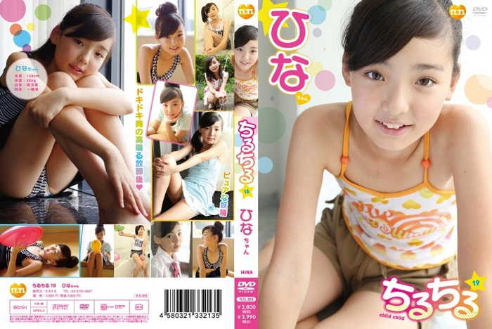 TLTL-019 Hina ひな – チルチル vol.19