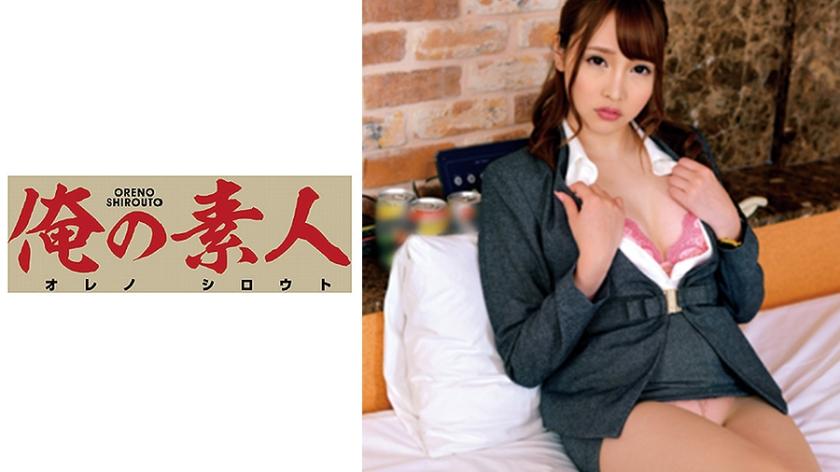 [230ORETD-610] 河北さん