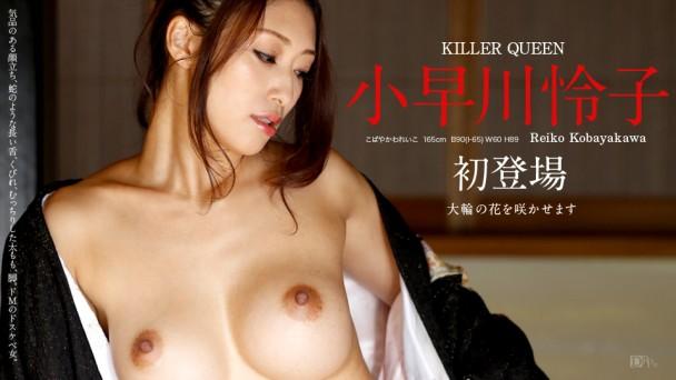 (HD) 加勒比 100413-447 禁斷的性交舞踴 小早川怜子