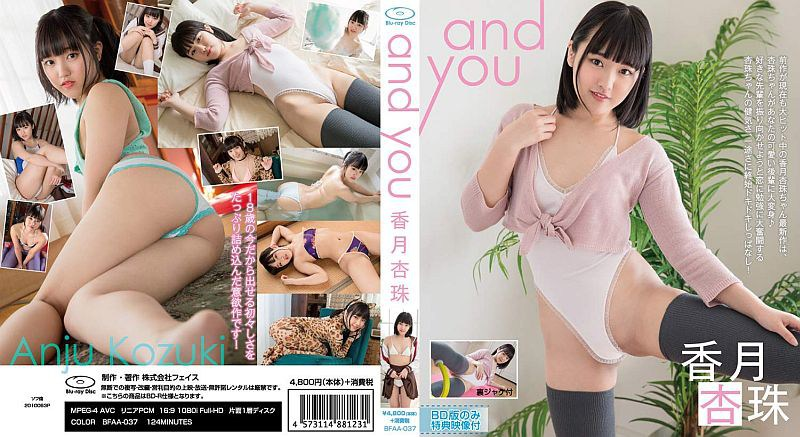 BFAA-037 Anjyu Kouzuki 香月杏珠 – and you Anjyu Kouzuki