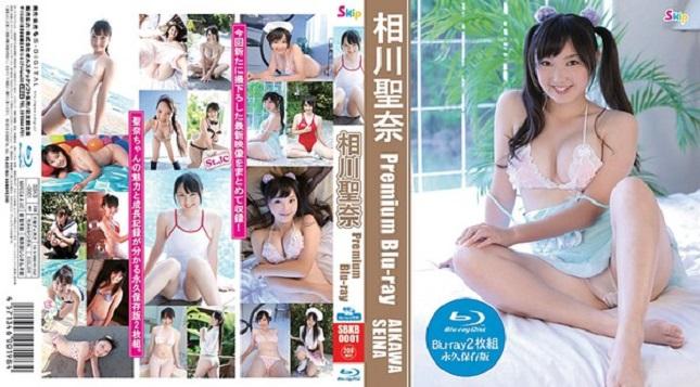 SBKB-0001 Seina Aikawa 相川聖奈 – Premium Blu-ray