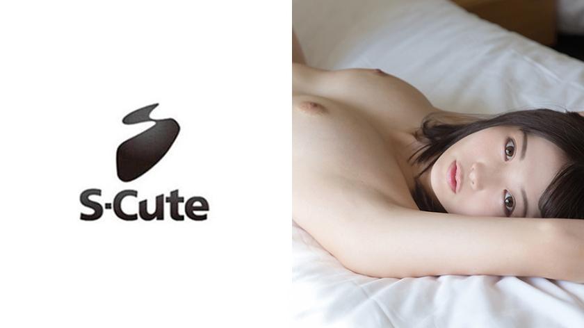 [229SCUTE-999] るい(25) S-Cute 透き通る美乳の美少女と密着SEX