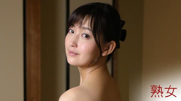 Mywife-1620 No.1014 吉永塔子 温泉 後編