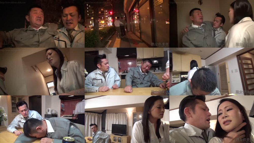 jukujo-club-8164 北島玲 無修正動画「~NTR~究極の寝取られ