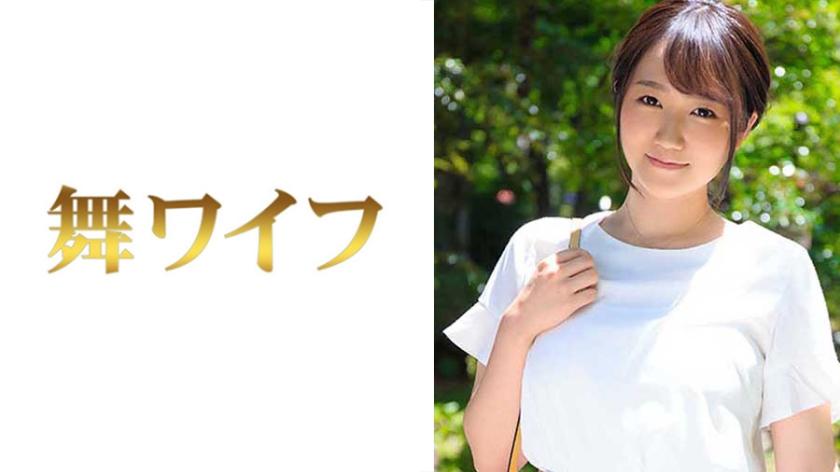 [292MY-323] 向井夏海