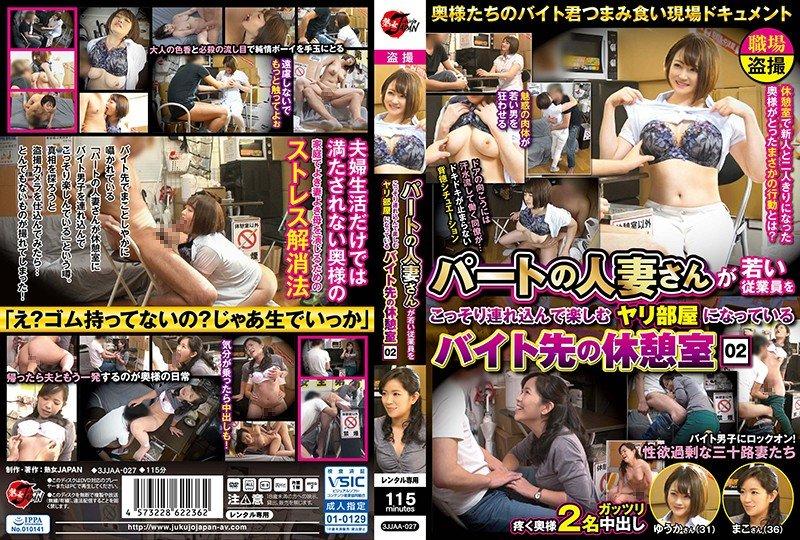 【中字15片】MDTM-627常常和妹妹性行為~河奈亞依