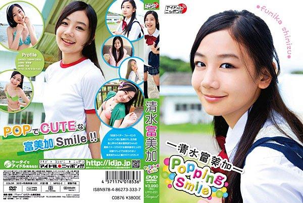 LPFD-231 Fumika Shimizu 清水富美加 – Popping Smile