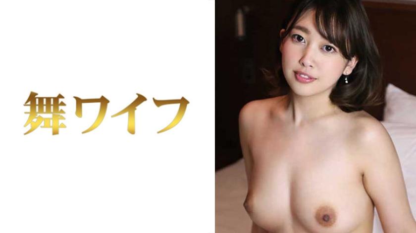 [292MY-352] 深田咲良 2