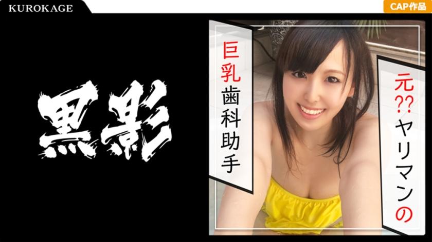 【MEGA+ST】無法忍受婚姻的出軌露天溫泉濃厚的不倫密會
