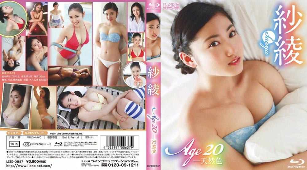 LCBD-00637 Saaya 紗綾 – Age20 -天然色 Blu-ray