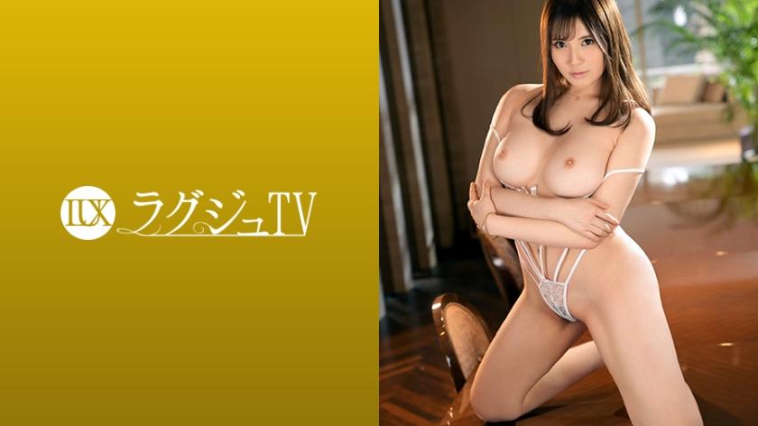 (HD) 259LUXU-1202 女人身材最鼎盛的時期就該穿上最棒的內衣好好拍下AV記錄這個時刻