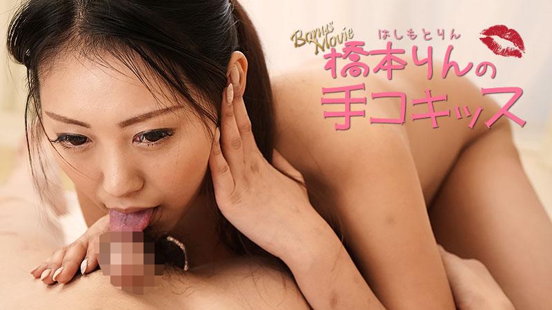 【步兵25片】〈破壊版〉SNIS-092優秀な口便器~坂口みほの