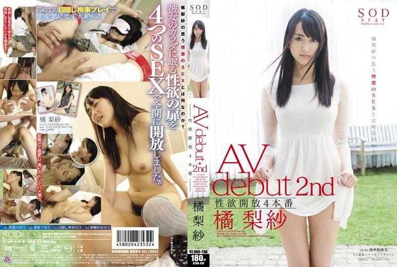 STAR-418 Uncensored Leaked 橘梨紗 AV debut 2nd 性欲開放4本番