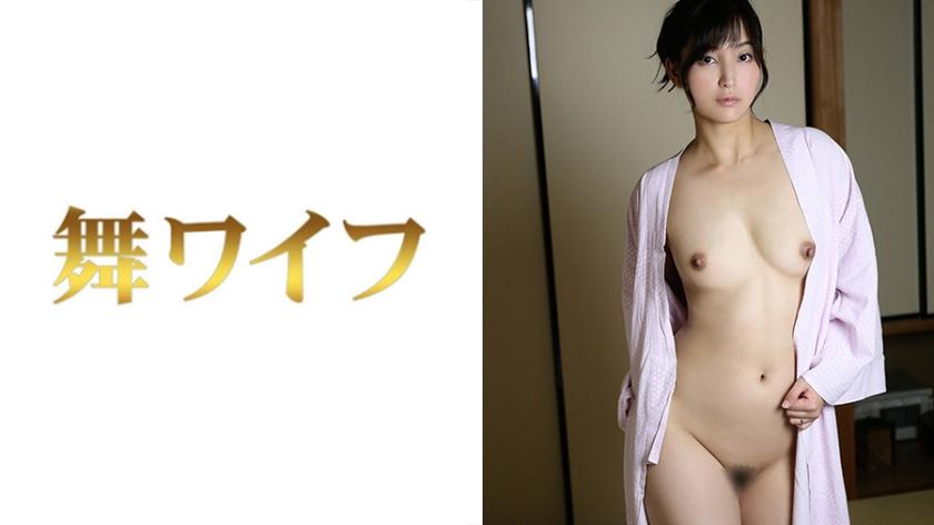 [292MY-366] 吉永塔子 4