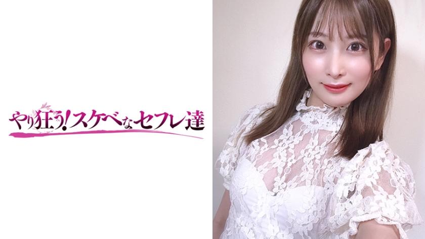 [418YSS-77] 桃