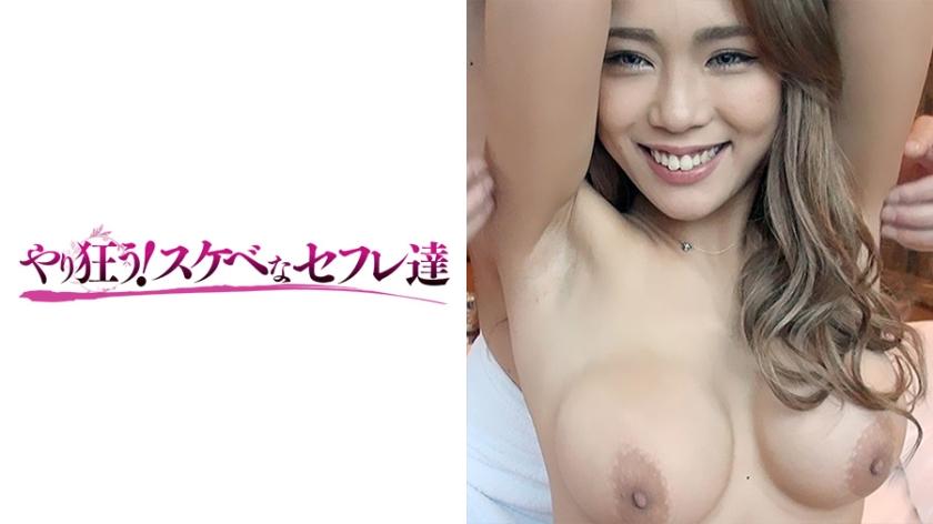 [418YSS-10] 紫媛