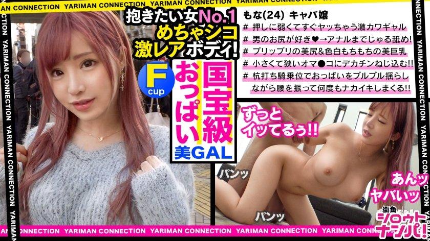 (HD) 300MAAN-519 介紹神乳級酒店小姐超淫亂連續幹炮
