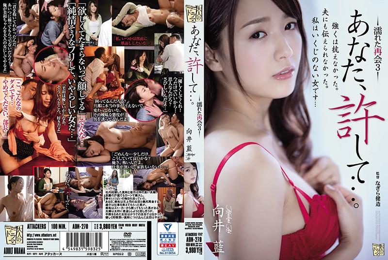 【中字15片】MIDE-840超高級G罩杯馬上幹服侍女僕~葵伊吹