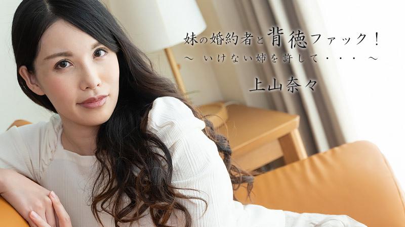 【步兵25片】〈破壊版〉SNIS-530レ●プ合法化案が可決されました。吉沢明歩