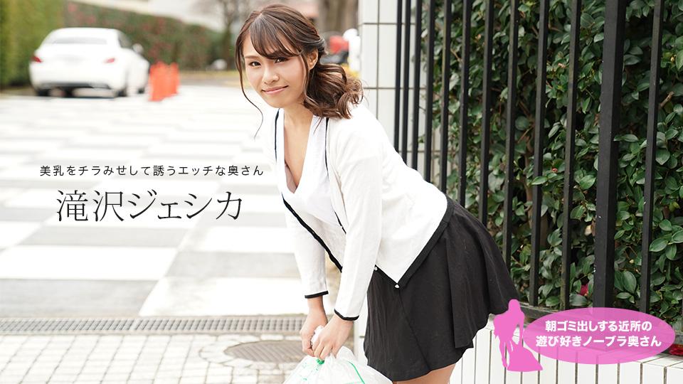 【步兵25片】〈破壊版〉SNIS-577キモメン輪姦シェアハウス~緒川りお