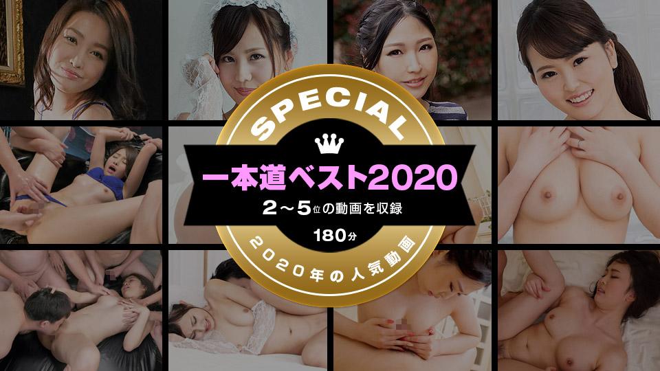 【步兵25片】FC2PPV-1640585上〇〇奈美无码流出