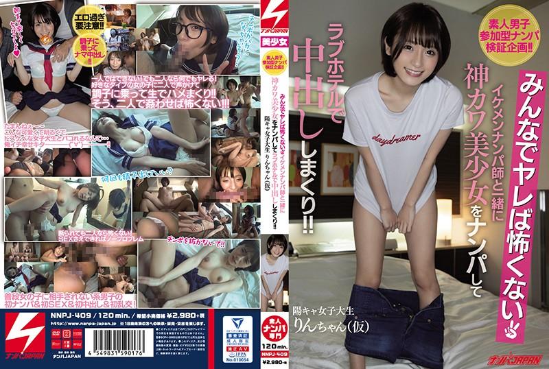 【中字15片】DASD-799我的女友被鄰居睡了~樋口三葉