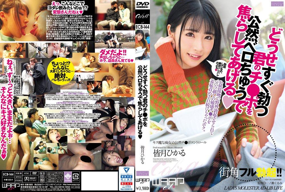 【中字15片】CMD-032誘惑美容院~渡邊真央