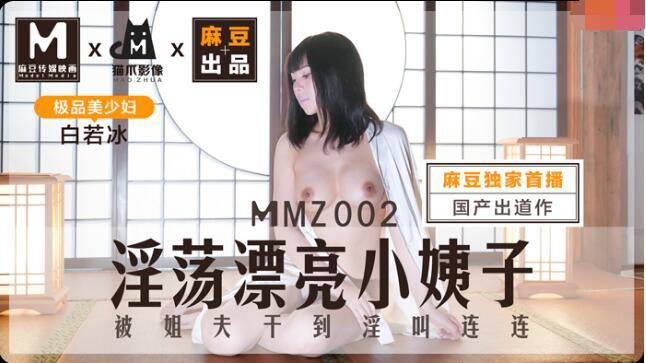 【步兵25片】〈破壊版〉MIDE-260ズコバコごっくん超乱交~つぼみ