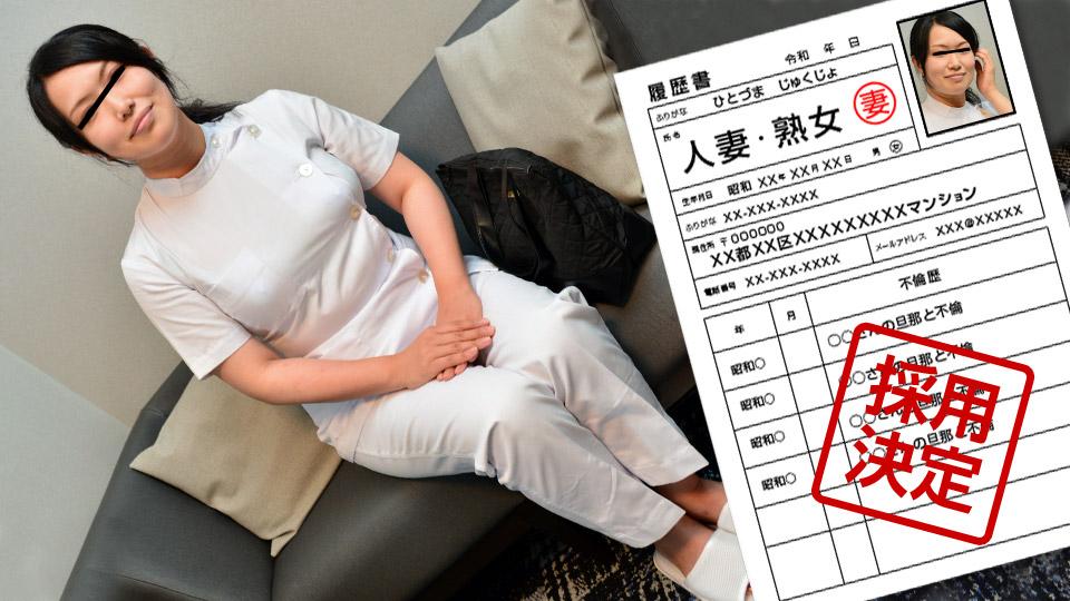 【步兵25片】〈破壊版〉SNIS-050初体験4本番スペシャル~さくらえな