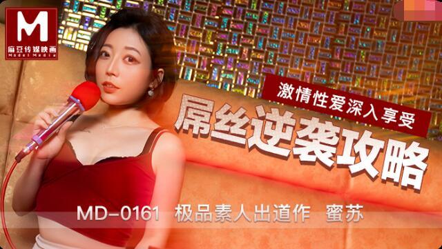 【步兵25片】〈破壊版〉EBOD-278若妻不倫ひとり旅~篠原優