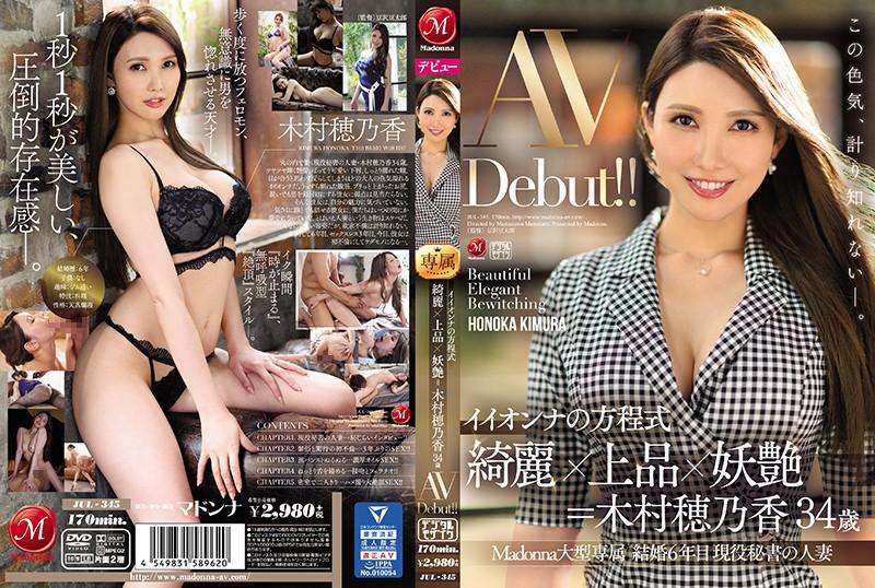 【中字15片】vec-469母親的好友凪沙雪
