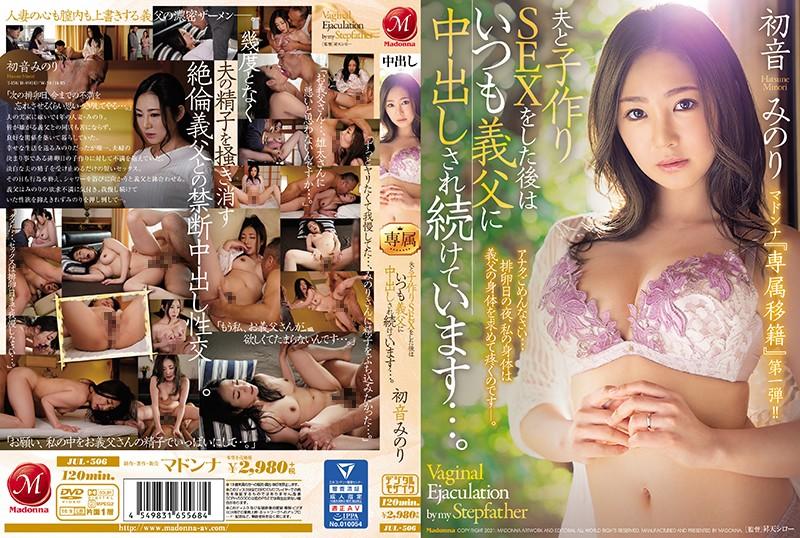【中字15片】XRW-987超愛用嘴涮涮肉棒女~新村晶