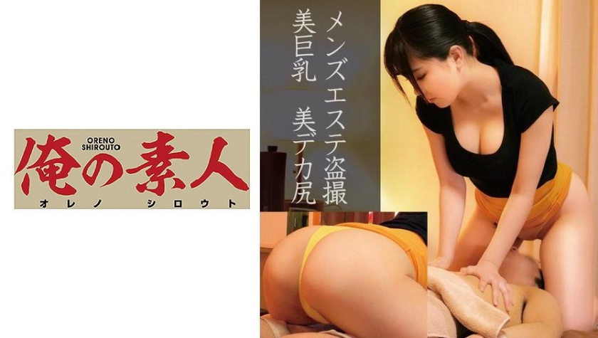 【中字15片】SOE-994瑠川莉娜~感謝祭~到宅訪問