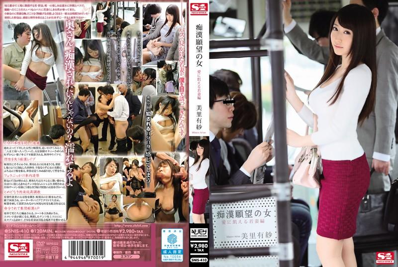 【步兵25片】〈破壊版〉ABS-070綺麗なお姉さん~上原瑞穂