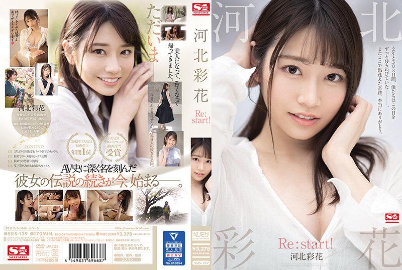 6000Kbps FHD [SSIS-129] 河北彩花 Re:start!