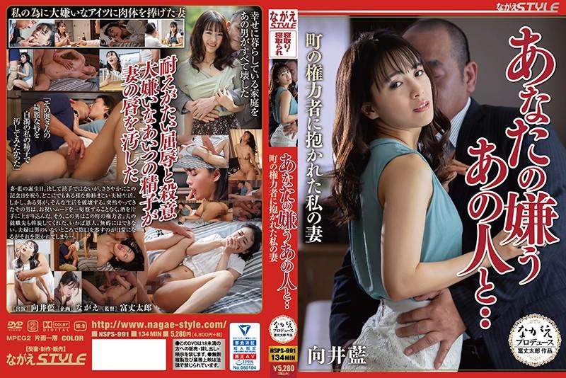 【中字15片】EBOD-827高挑174cm~F罩杯美乳~藤之菖蒲