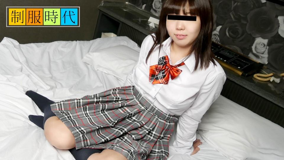 10musume 天然むすめ 102621_01 制服時代 〜週に3、4回はAVを見て興奮してます〜伊達心美