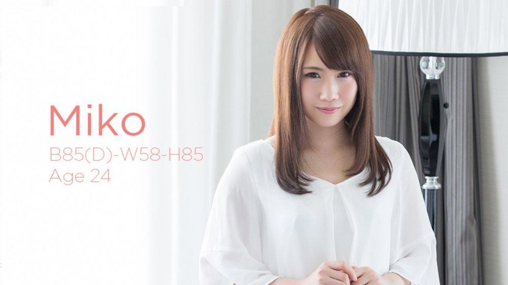 S-Cute 466 Miko #1 触られるだけで濡れちゃう私でイッて