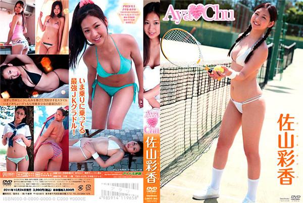 TSDV-41378 Ayaka Sayama 佐山彩香 – Aya♡Chu