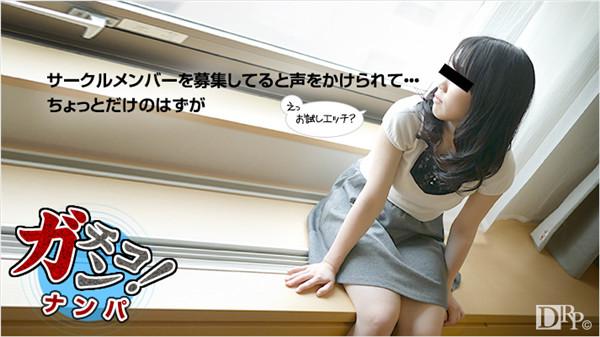 【MEGA-步兵29片】HEYZO1256彼氏の親友の肉棒が欲しい~背徳感でビチョビチョ~–星川ういか