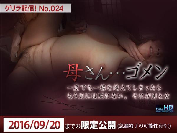 【MEGA-步兵40片】Kin8tengoku1553金8天国1553金髪天国愛欲の恋人SWEETLOVERBRIANブリアン