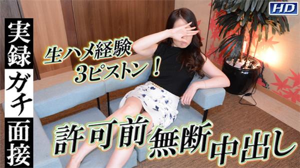Gachinco gachi1038 ガチん娘!gachi1038 実録ガチ面接109~洋子