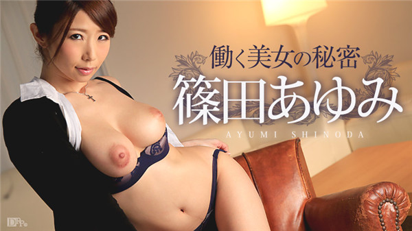 【MEGA-步兵38片】[passion-hd]2016-10-09TheRightTouch