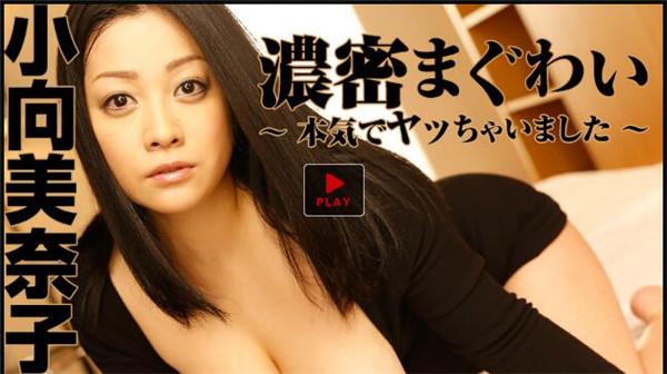 【MEGA-步兵32片】SM-miraclee0832「監禁陵辱 ~反抗的だった女の陥落~」